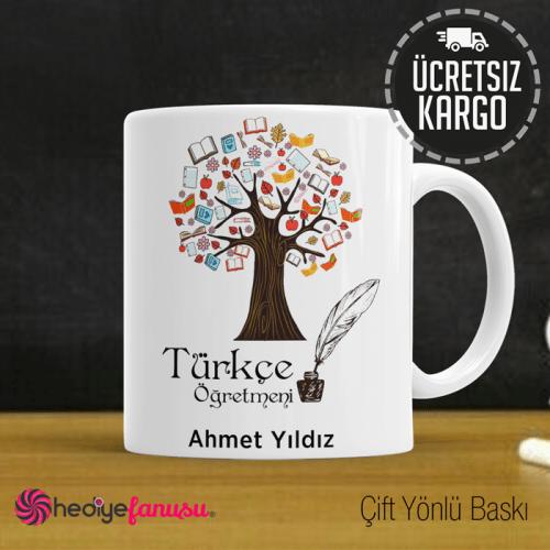 Türkçe Öğretmeni Kupa Bardak 2