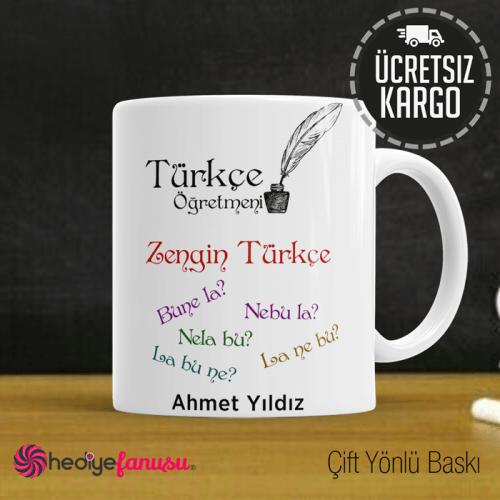 Türkçe Öğretmeni Kupa Bardak 4